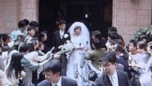 hayashimarikokekkonshiki